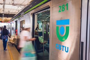 راهکار نظارت تصویری داهوا ، امنیت قطار شهری متروی شهر رسیف (Recife ) برزیل را تامین می کند !