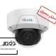 تحلیل دوربین IPC–D140H–M هایلوک