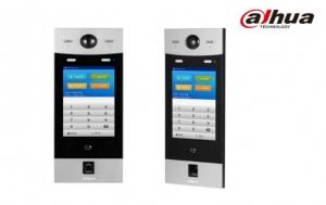 سیستم مدیریت تردد هوشمند درب ورود VTO9341D داهوا با قابلیت تشخیص چهره مناسب آپارتمان ها