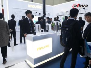 تمرکز داهوا بر فناوری های هوشمند در نمایشگاه امنیت چین تحت عنوان قلب شهر ( HOC ) قسمت دوم