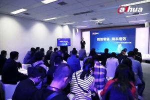 تمرکز داهوا بر فناوری های هوشمند در نمایشگاه امنیت چین تحت عنوان قلب شهر ( HOC )