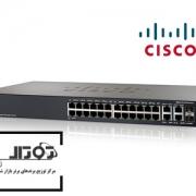 سوییچ شبکه SG300-28 سیسکو