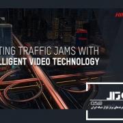 تکنولوژی هوشمند ویدیوییهایک ویژن در مقابله با ترافیک