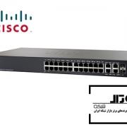 سوئیچ شبکه SG300-28PP سیسکو