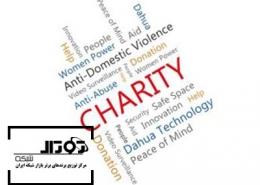 داهوا از زنان در برابر خشونت های خانگی محافظت می کند !