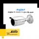 دوربین هایلوک بولت مدل IPC-B620H-V/Z هایلوک