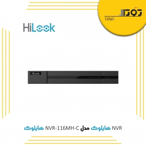 NVR هایلوک ( دستگاه ضبط تصویر دوربین ) مدلNVR-116MH-C هایلوک
