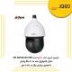 دوربین اسپید دام داهوا مدل DH-SD59225U-HNI دارای چه مشخصاتی است؟