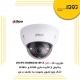 دوربین دام داهوا DH-IPC-HDBW5431EP-Z دارای چه مشخصاتی است؟