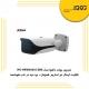 دوربین بولت داهوا مدل IPC-HFW5431E-ZHE دارای چه مشخصاتی است؟