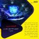 تکنولوژی HDCVI داهوا را چقدر می شناسید ؟