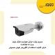 دوربین بولت حرارتی هوشمند هایک ویژن مدل DS-2TD2117 دارای چه خصوصیاتی است ؟