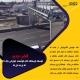 توسعه ایستگاه های هوشمند عوارض جاده ای چالش ها و راه حل ها