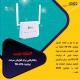 راهکارهایی برای افزایش سرعت اینترنت TD-LTE